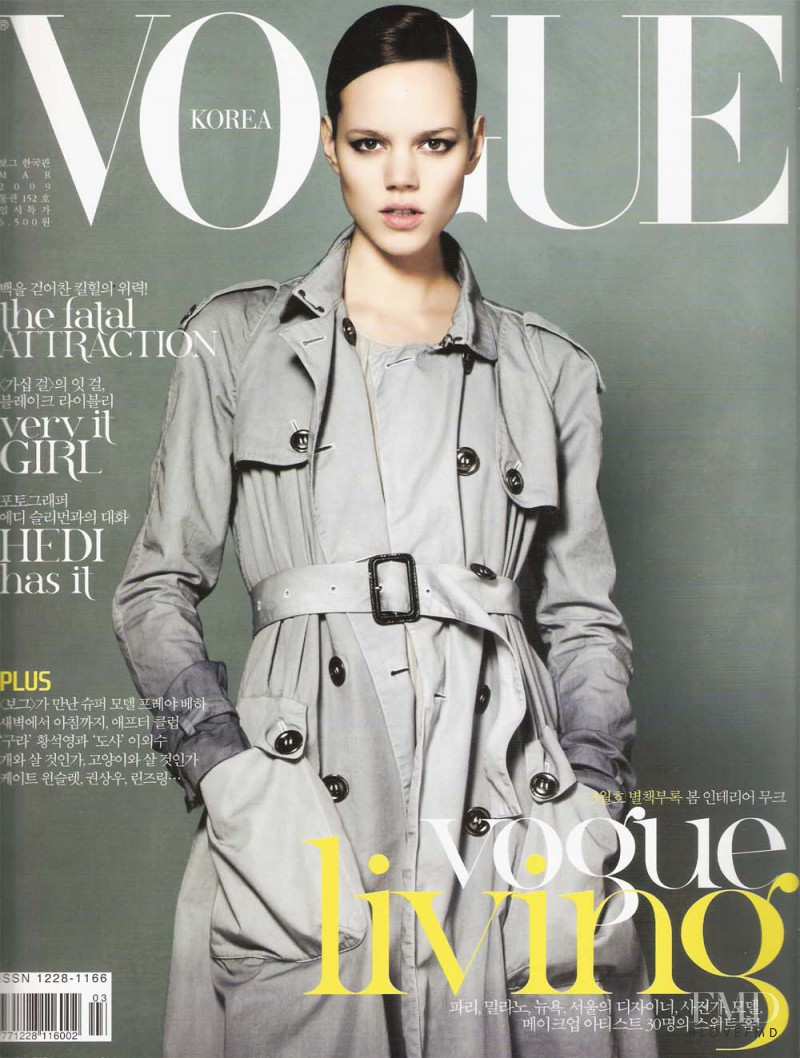 Freja Beha Erichsen featured on the Vogue Korea cover from March 2009