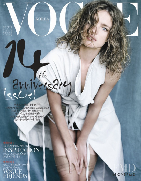 Natalia Vodianova featured on the Vogue Korea cover from August 2010