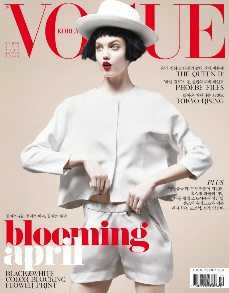 Lindsey Wixson featured on the Vogue Korea cover from April 2013