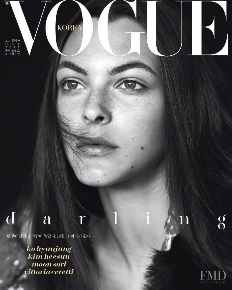 Vittoria Ceretti featured on the Vogue Korea cover from October 2017
