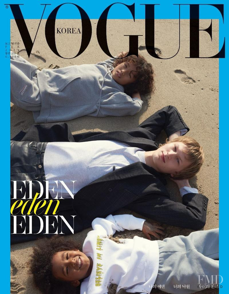 featured on the Vogue Korea cover from February 2018