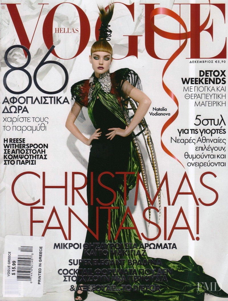 Natalia Vodianova featured on the Vogue Greece cover from December 2008
