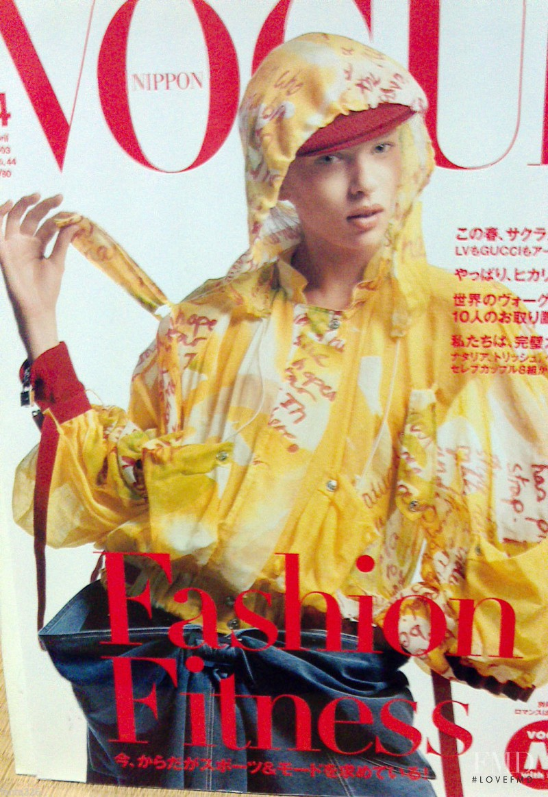 Elise Crombez featured on the Vogue Japan cover from April 2003
