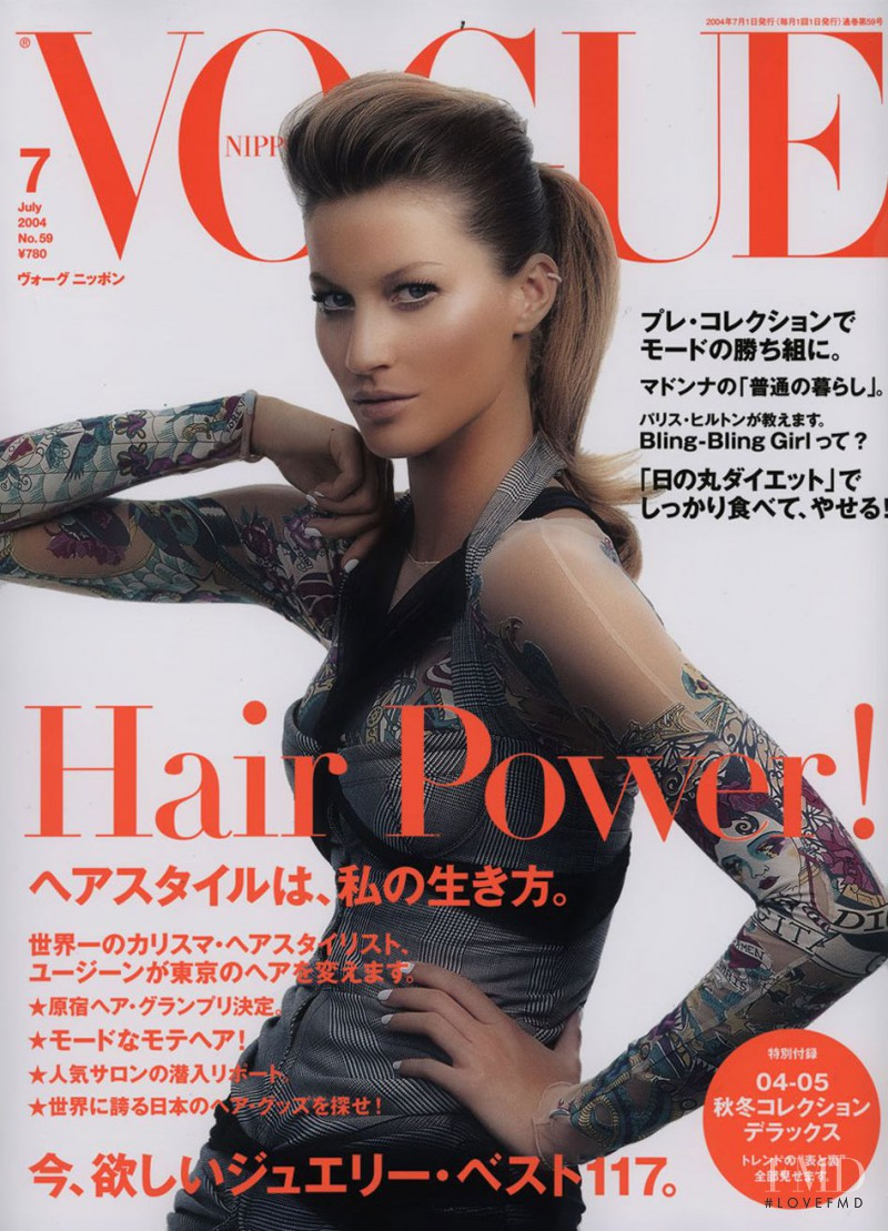 Gisele Bundchen featured on the Vogue Japan cover from July 2004