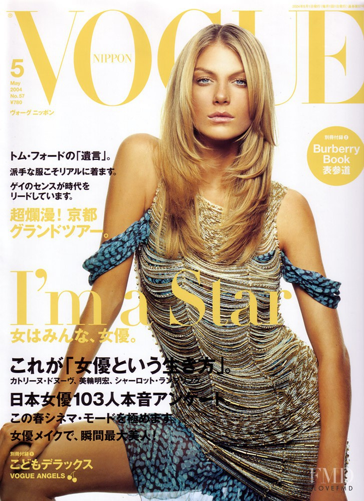 Angela Lindvall featured on the Vogue Japan cover from May 2004