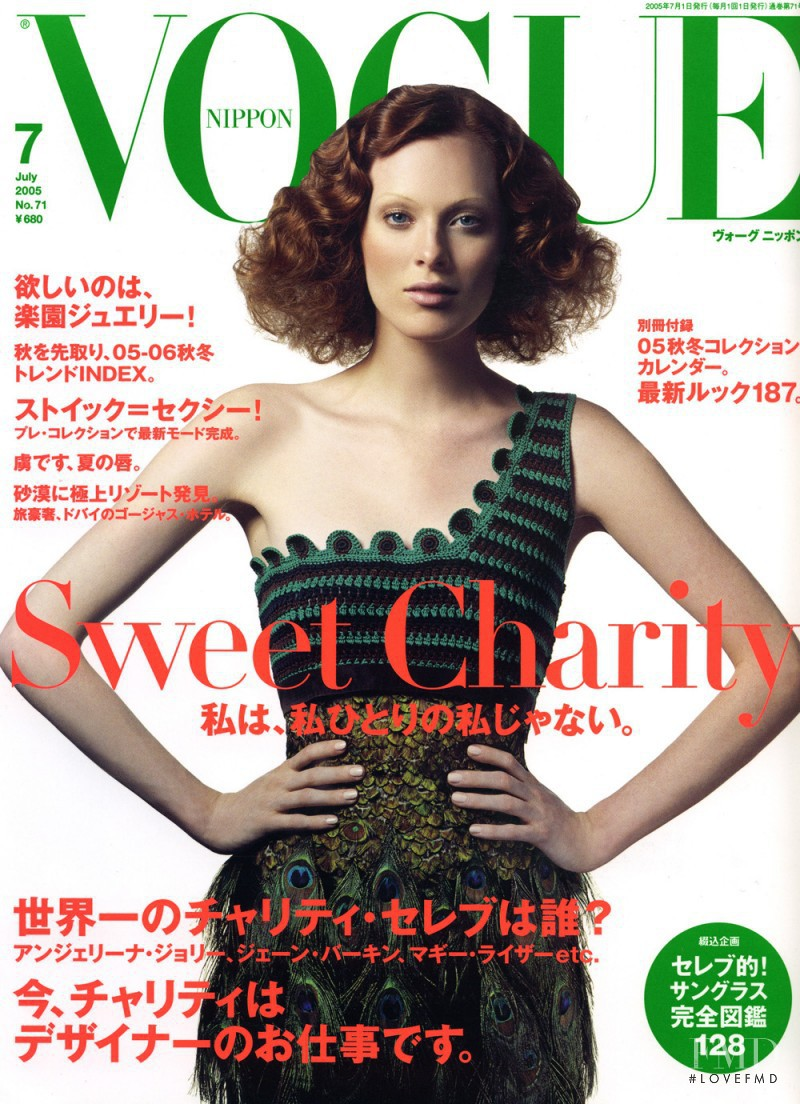 Karen Elson featured on the Vogue Japan cover from July 2005