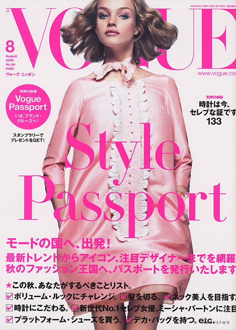 Natalia Vodianova featured on the Vogue Japan cover from August 2006