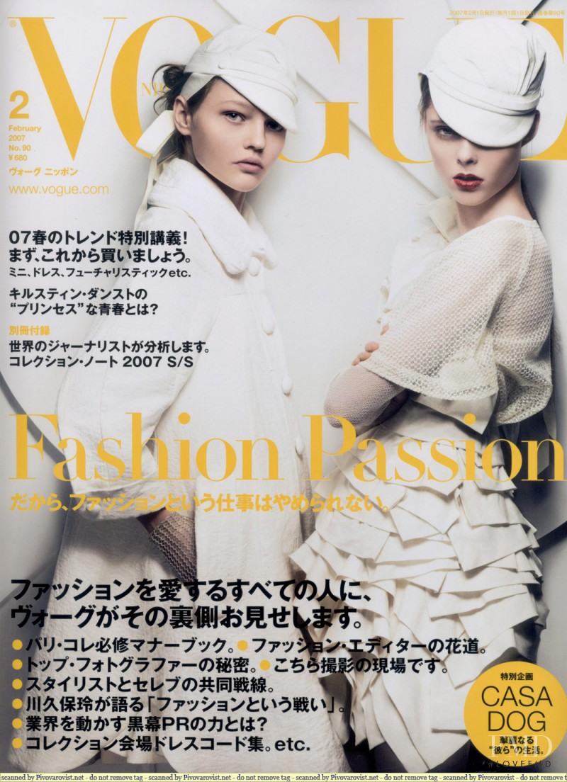 Coco Rocha, Sasha Pivovarova featured on the Vogue Japan cover from February 2007