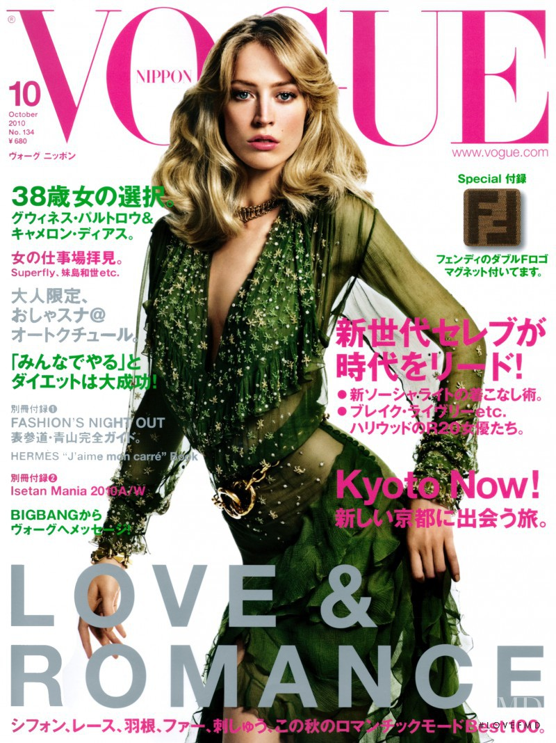 Raquel Zimmermann featured on the Vogue Japan cover from October 2010