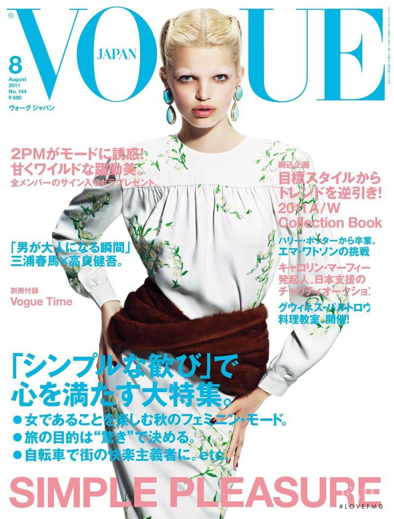 Daphne Groeneveld featured on the Vogue Japan cover from August 2011