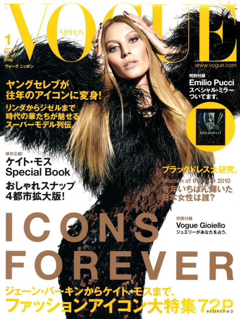 Gisele Bundchen featured on the Vogue Japan cover from January 2011