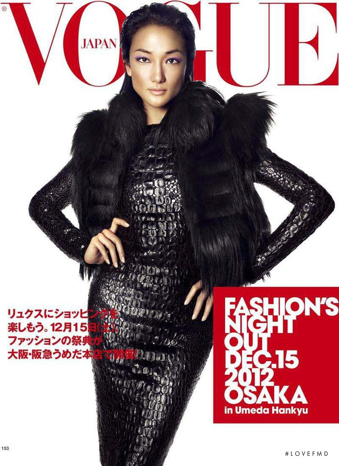 Ai Tominaga featured on the Vogue Japan cover from December 2012