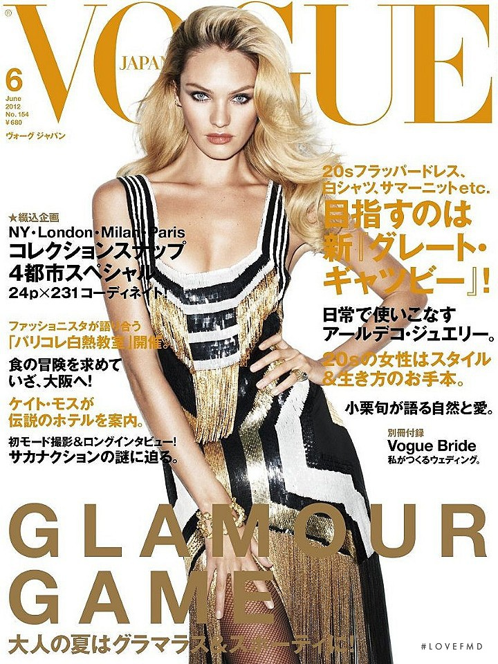 Candice Swanepoel featured on the Vogue Japan cover from June 2012