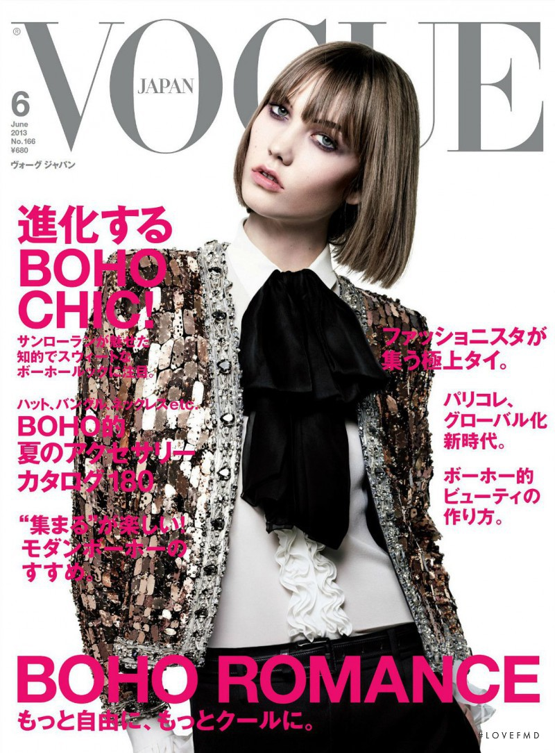 Karlie Kloss featured on the Vogue Japan cover from June 2013