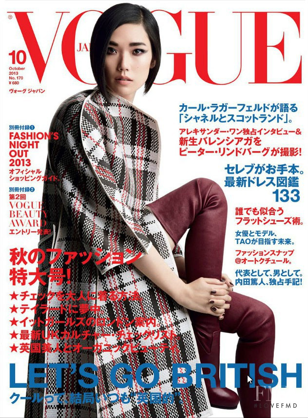 Tao Okamoto featured on the Vogue Japan cover from October 2013