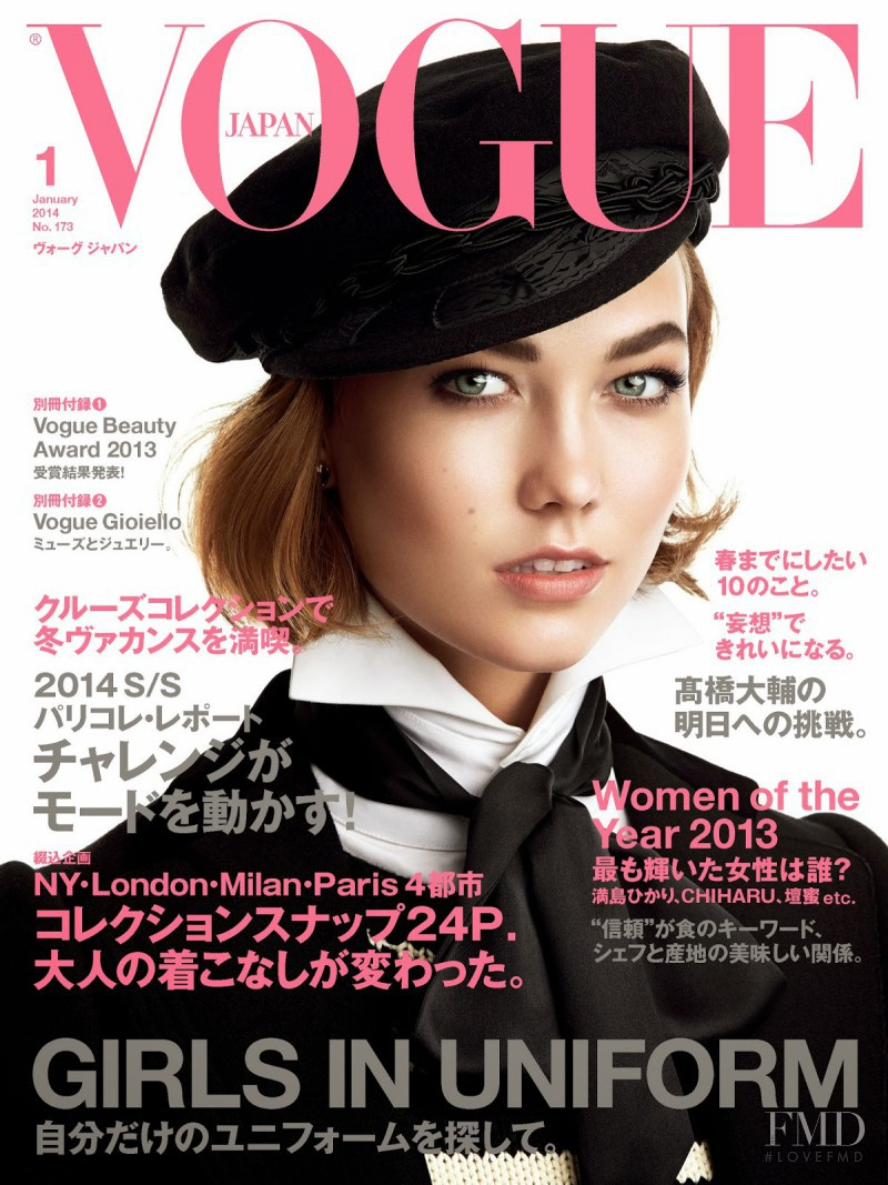 Karlie Kloss featured on the Vogue Japan cover from January 2014