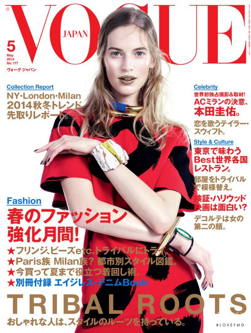 Vanessa Axente featured on the Vogue Japan cover from May 2014