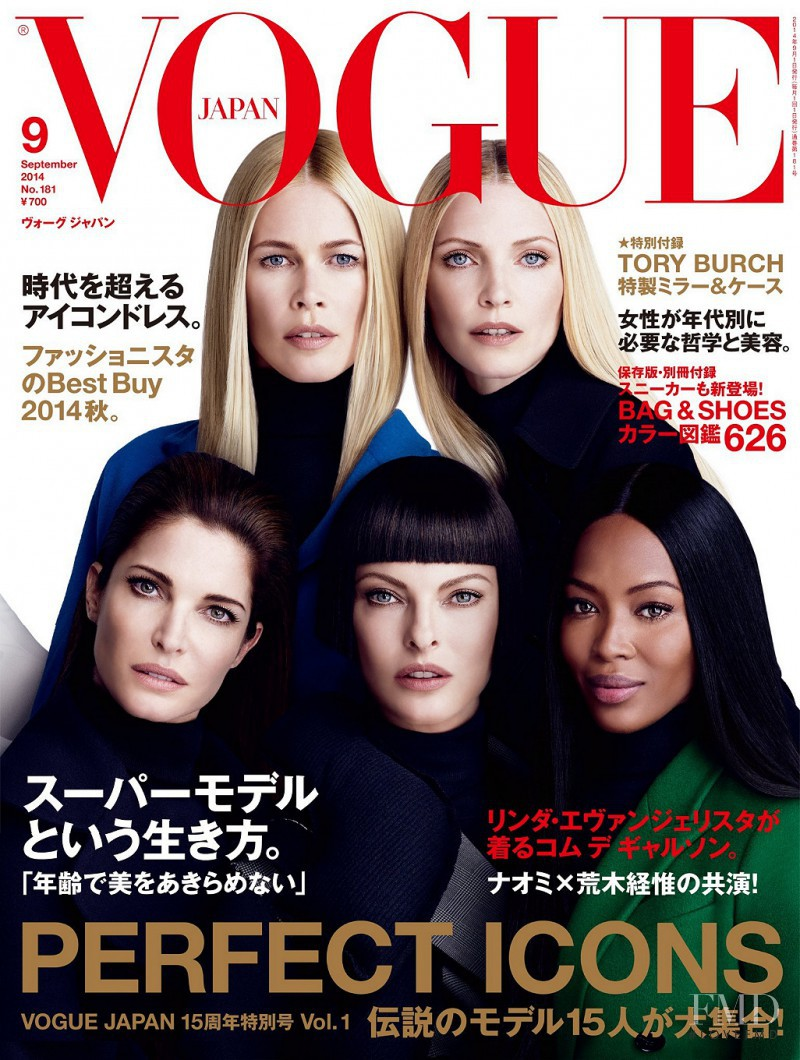 Claudia Schiffer, Linda Evangelista, Nadja Auermann, Naomi Campbell, Stephanie Seymour featured on the Vogue Japan cover from September 2014