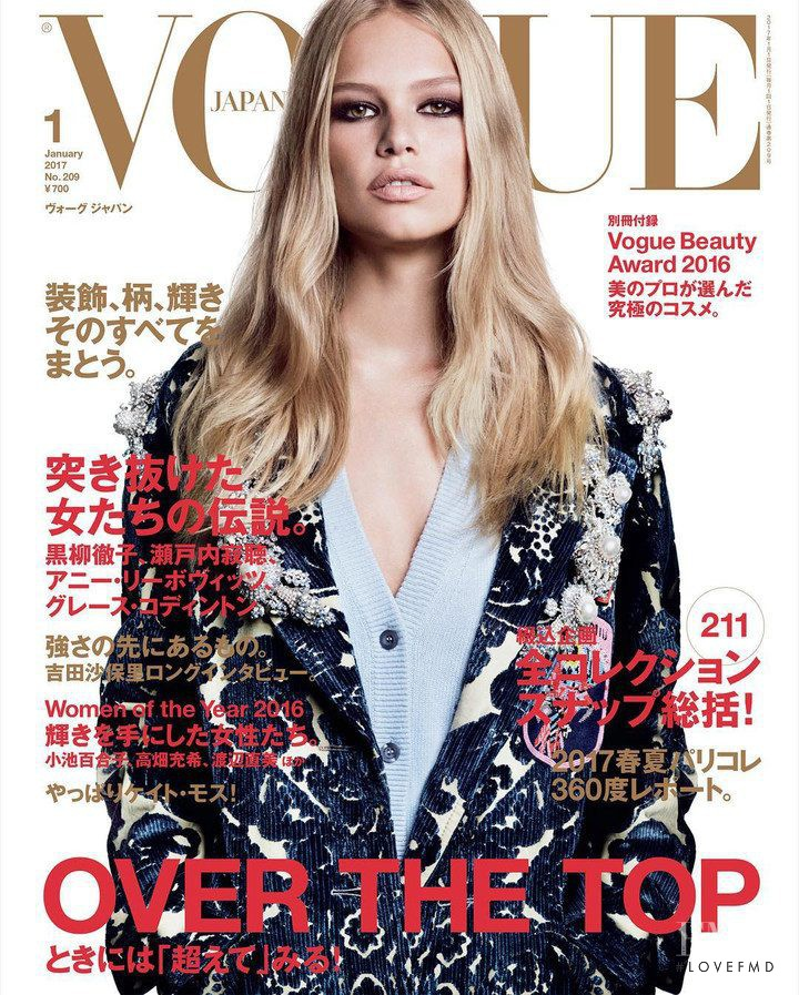 Anna Ewers featured on the Vogue Japan cover from January 2017