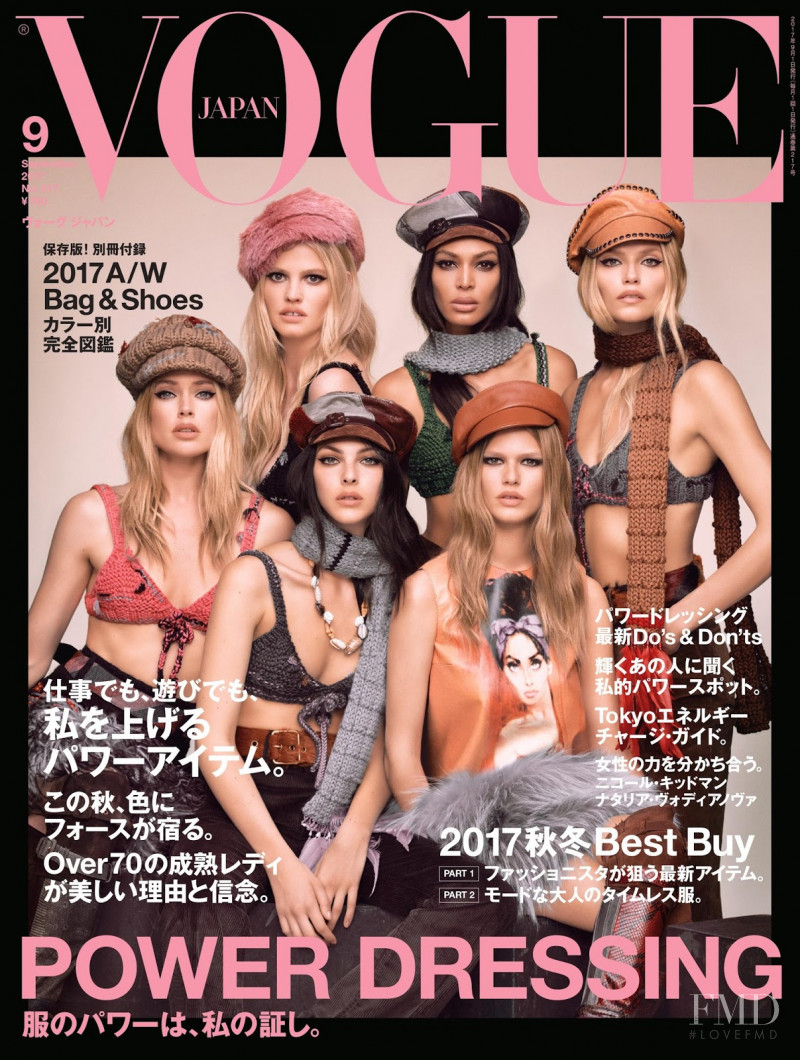 Lara Stone, Doutzen Kroes, Natasha Poly, Joan Smalls, Anna Ewers, Vittoria Ceretti featured on the Vogue Japan cover from September 2017