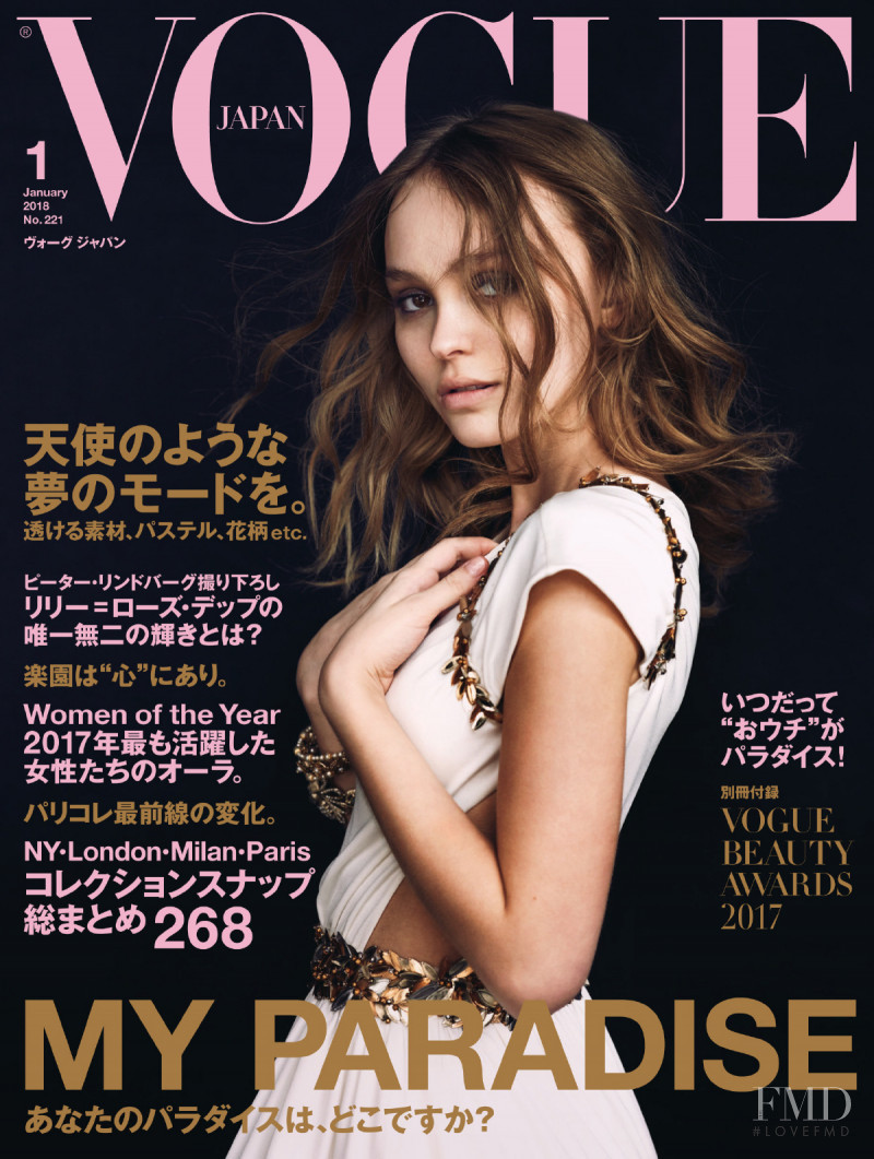 Lily Rose featured on the Vogue Japan cover from January 2018