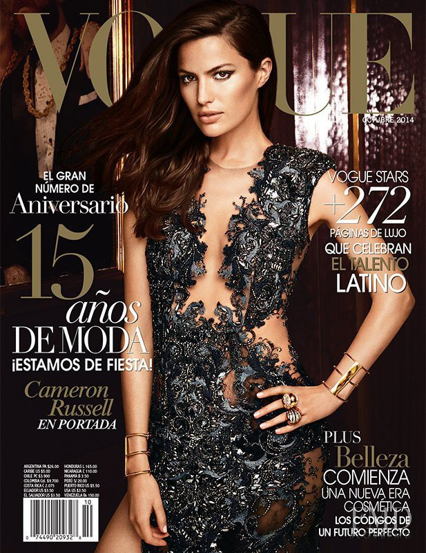 Cameron Russell featured on the Vogue Mexico cover from October 2014