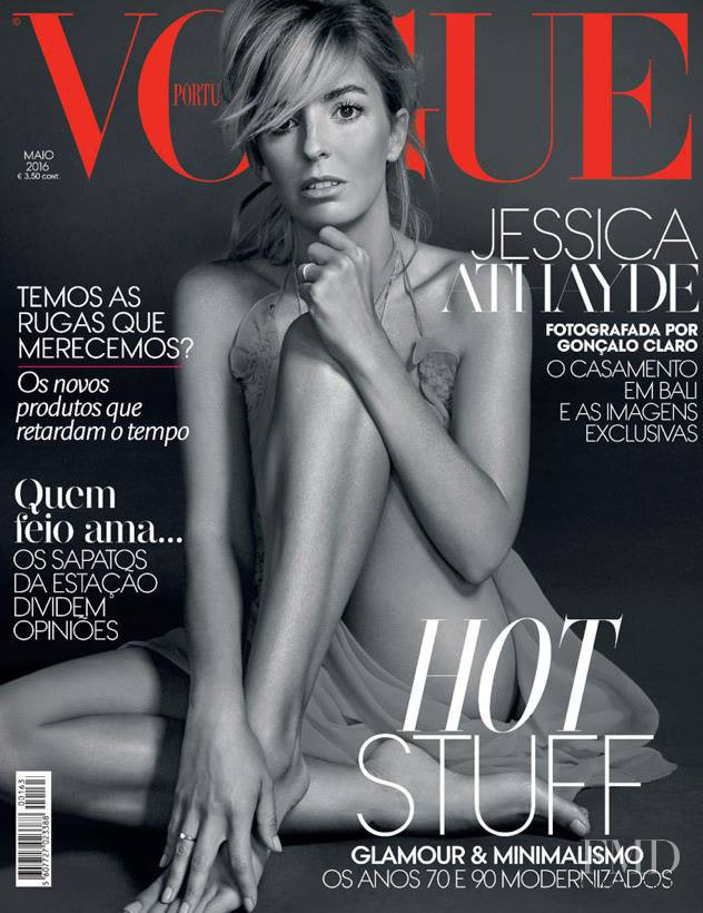 Jessica Athayde featured on the Vogue Portugal cover from May 2016
