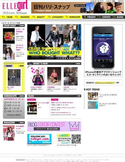 ElleGirl.co.jp
