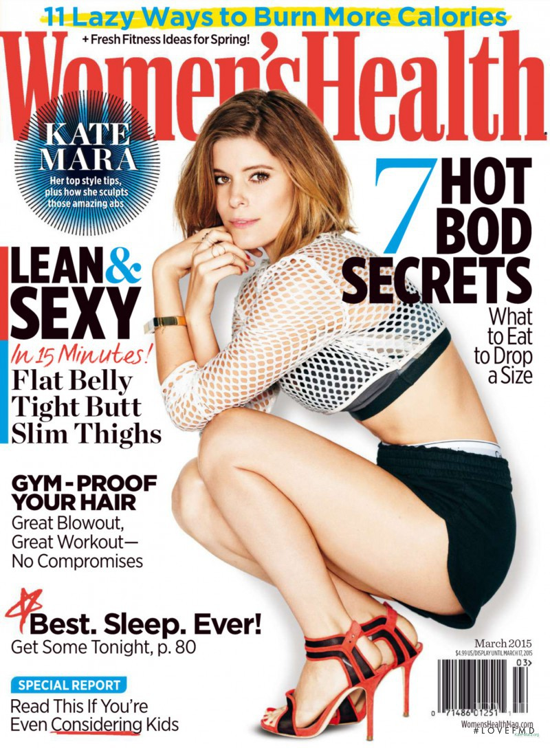 Kate Mara featured on the Women\'s Health cover from March 2015