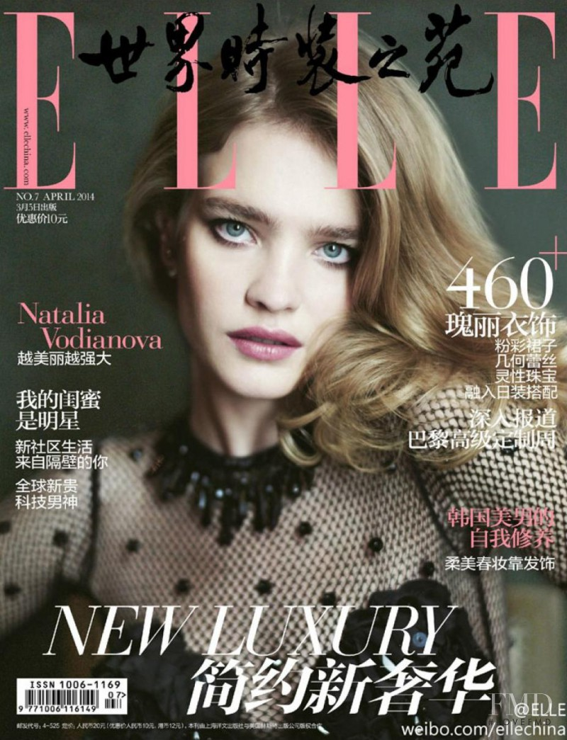 Natalia Vodianova featured on the Elle China cover from April 2014