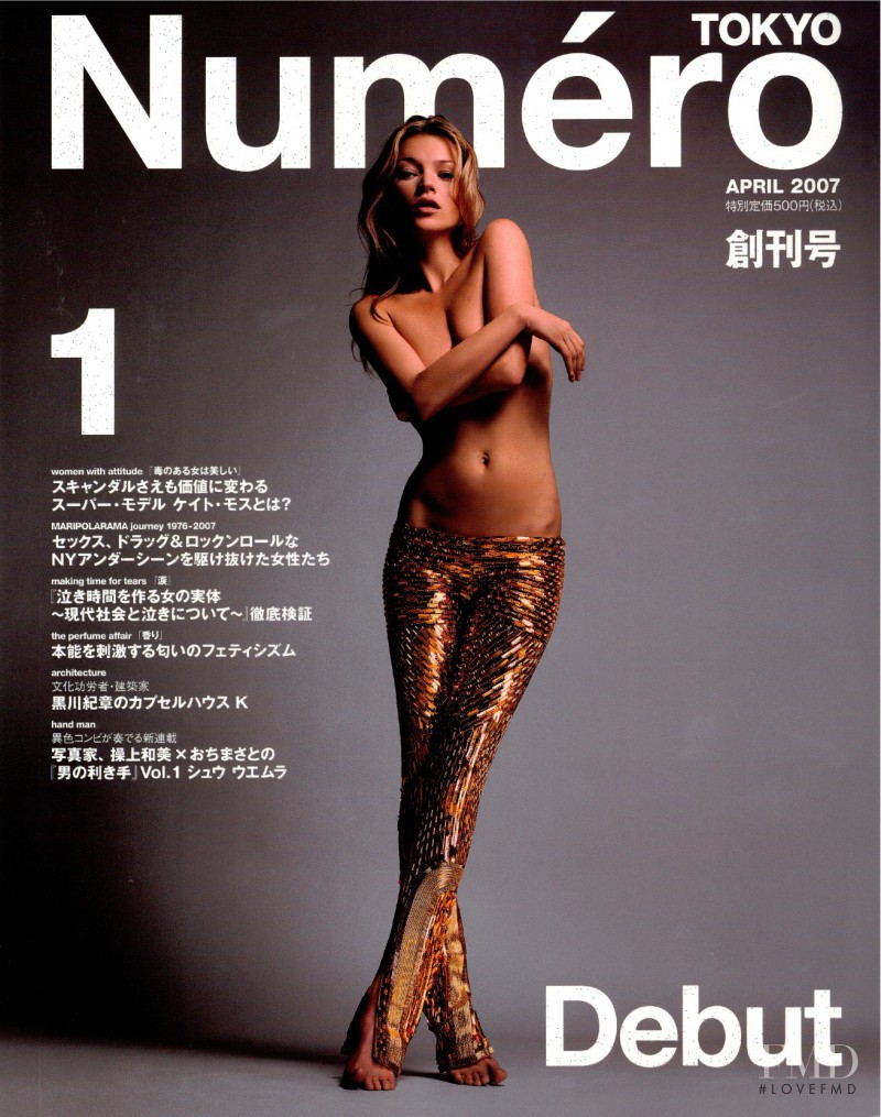 Kate Moss featured on the Numéro Tokyo cover from April 2007