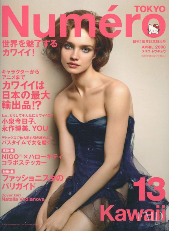 Natalia Vodianova featured on the Numéro Tokyo cover from April 2008