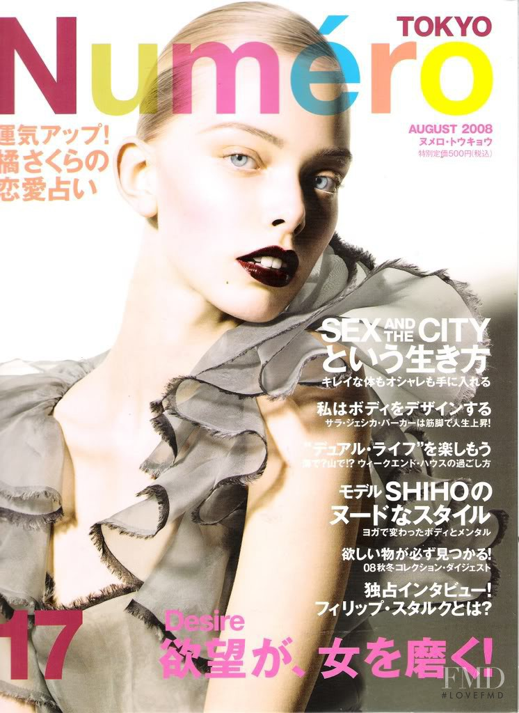 Tanya Dyagileva featured on the Numéro Tokyo cover from August 2008