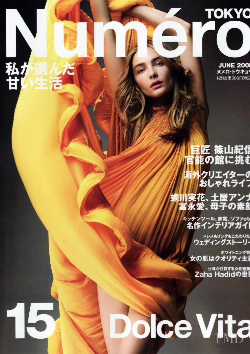 Snejana Onopka featured on the Numéro Tokyo cover from June 2008