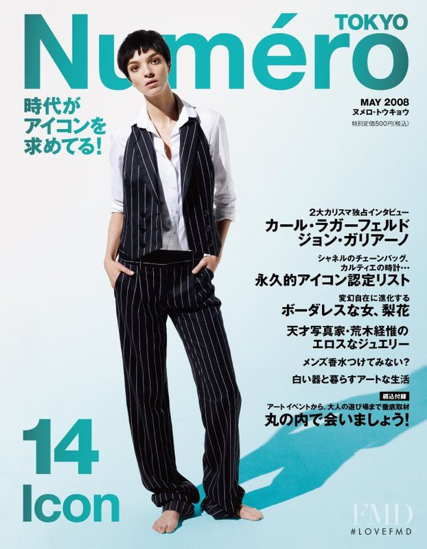 Mariacarla Boscono featured on the Num�ro Tokyo cover from May 2008
