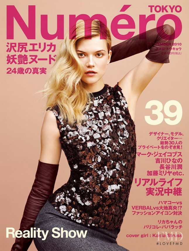 Kasia Struss featured on the Numéro Tokyo cover from September 2010