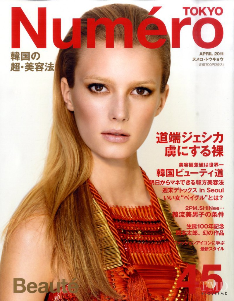 Sigrid Agren featured on the Numéro Tokyo cover from April 2011