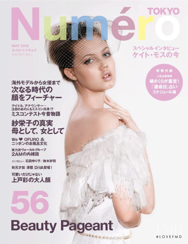 Lindsey Wixson featured on the Numéro Tokyo cover from May 2012