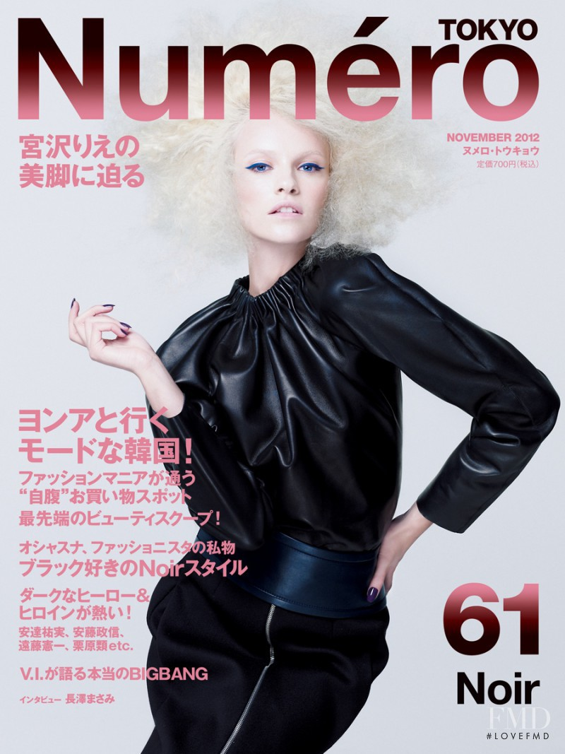 Ginta Lapina featured on the Numéro Tokyo cover from November 2012
