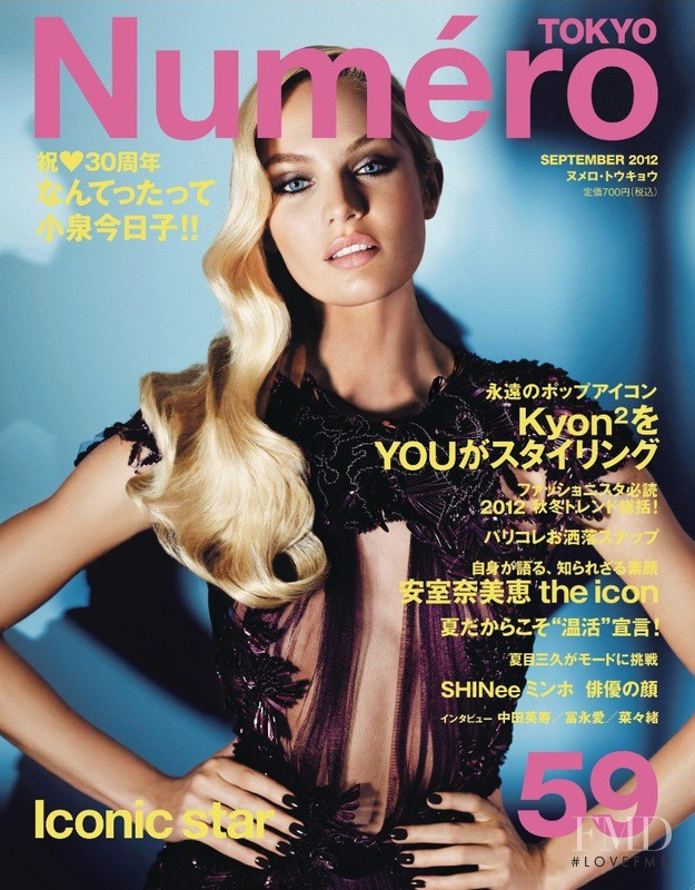 Candice Swanepoel featured on the Numéro Tokyo cover from September 2012