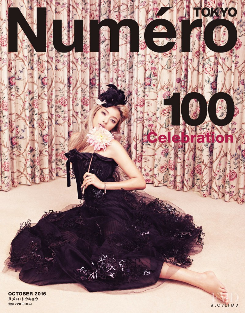 Rola featured on the Numéro Tokyo cover from October 2016