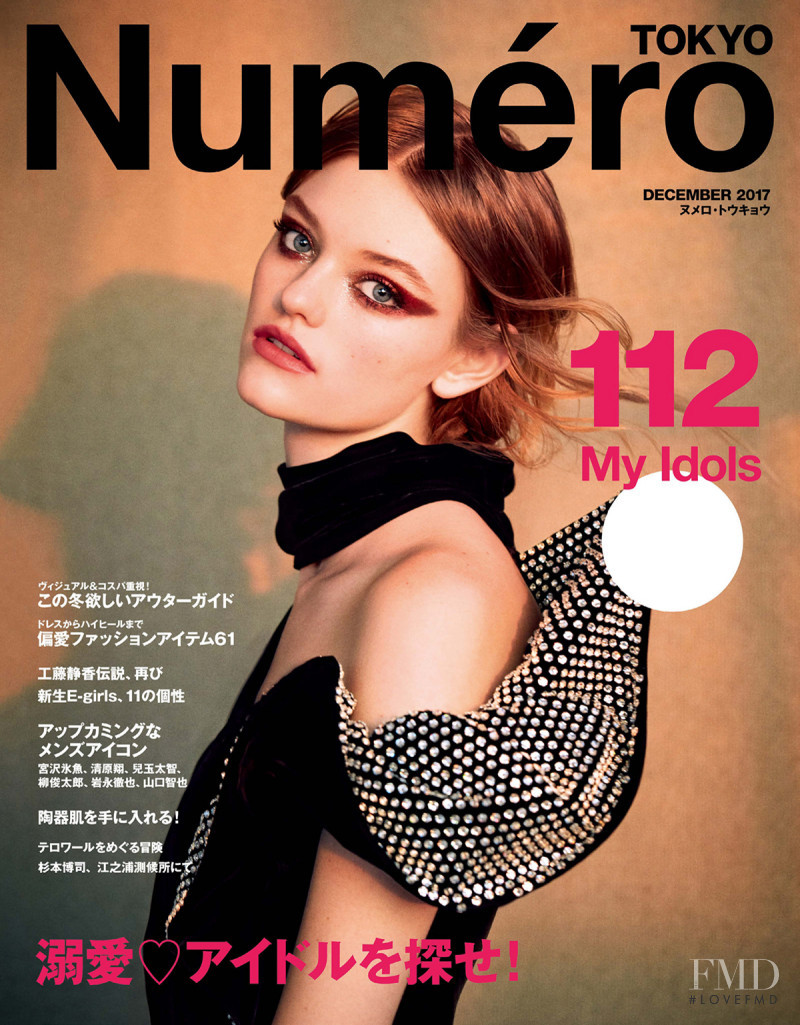 Willow Hand featured on the Numéro Tokyo cover from December 2017