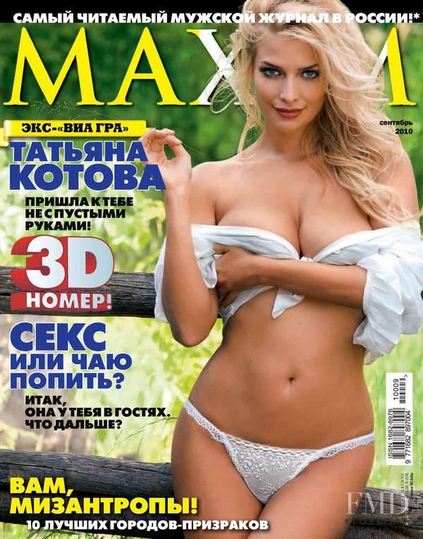 Maksim Maksim Russian 34