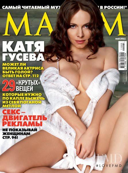 Голая актриса Катя Гусева в журнале Maxim Россия май 2011