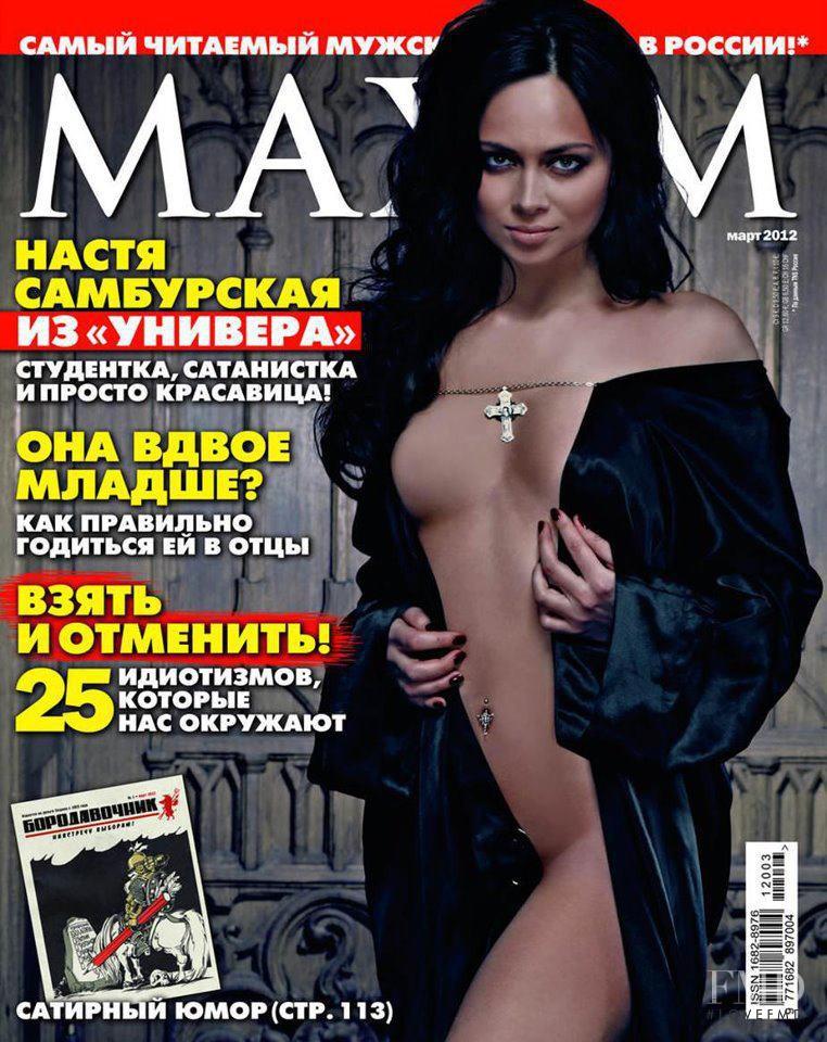 Голая Анастасия Иванова на эротических фото