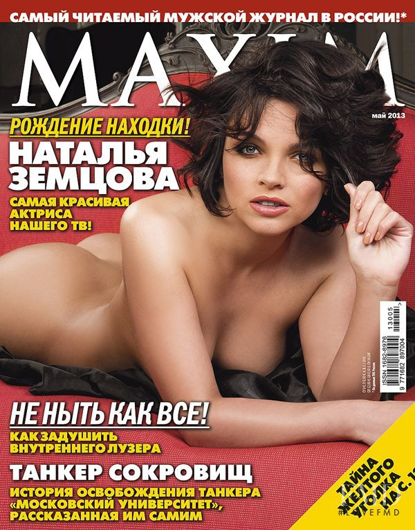 фото эротика журналы