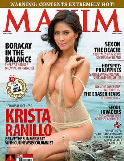 Maxim Philippines