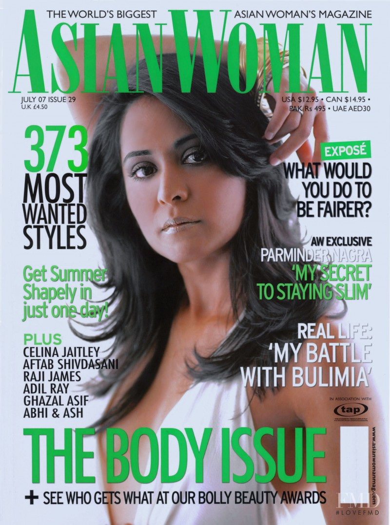 Asian Woman Magazine Fashion 17