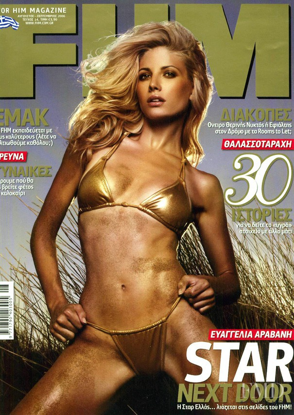 Evangelia Aravani featured on the FHM Greece cover from August 2006
