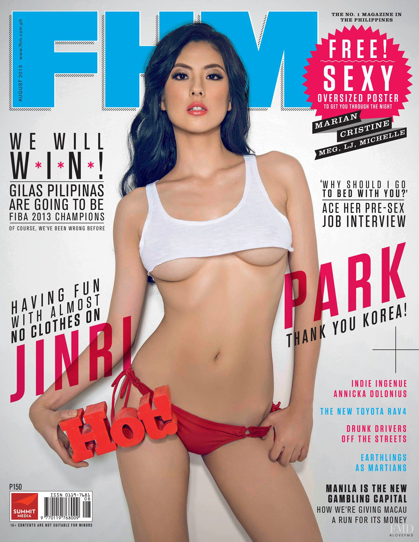 Cover Of FHM Philippines With Jinri Park, August 2013 (ID